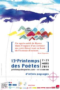 Pour l'affiche René Depestre : inédit © Le Printemps des Poètes, 2011 - Illustration Julia Perrin © Printemps des Poètes