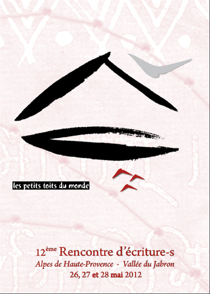 Les Petits Toits du Monde - 12ème Rencontre d'écriture-s