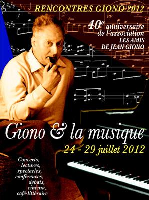 Rencontres Giono 2012